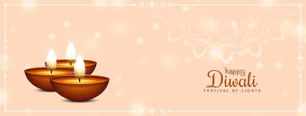 Feliz festival de diwali vector de diseño de banner suave brillante simple