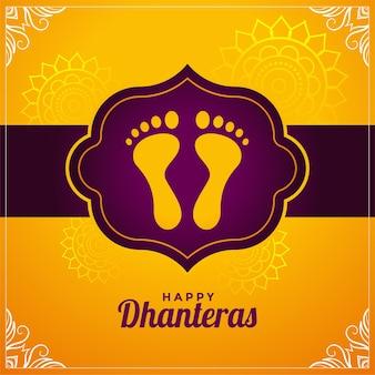 Feliz festival hindú de dhanteras desea diseño de fondo