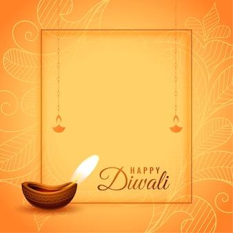 Feliz festival hindú de diwali desea tarjeta