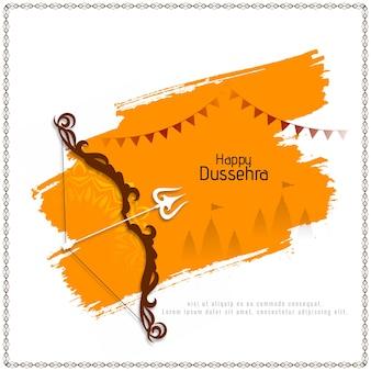 Feliz festival hindú de dussehra vector de fondo elegante