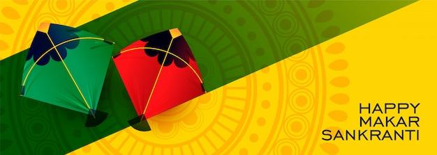 Feliz festival hindú makar sankranti de kite banner
