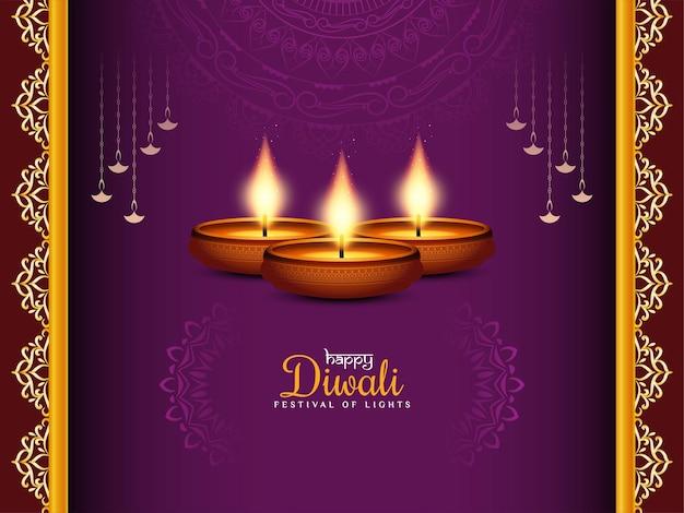 Feliz festival hindú tradicional de diwali vector de fondo clásico