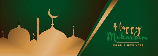 Feliz festival islámico muharram bandera verde y dorada
