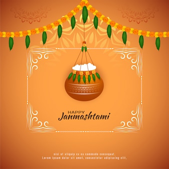 Feliz festival de janmashtami hermoso fondo decorativo