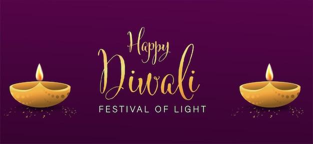 Feliz festival de las luces de diwali