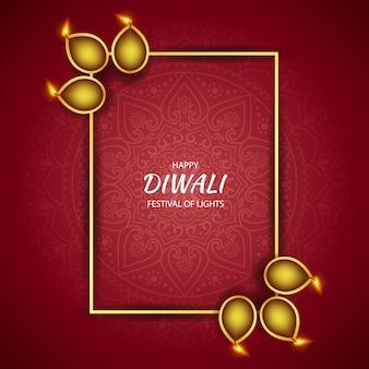 Feliz festival de luz de diwali, tarjeta de felicitación