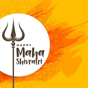 Feliz festival de maha shivratri de fondo