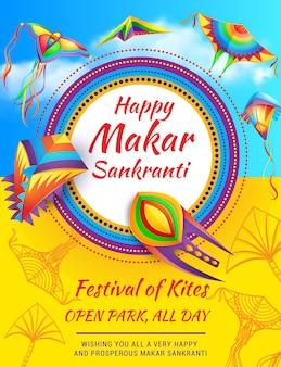 Feliz festival makar sankranti, cartel de fiesta al aire libre