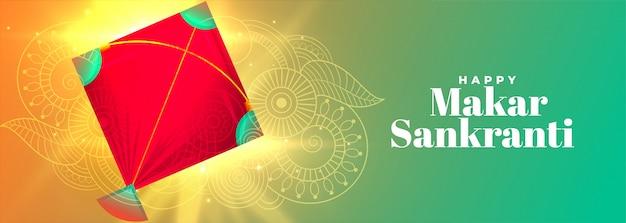 Feliz festival de makar sankranti hermoso diseño de banner