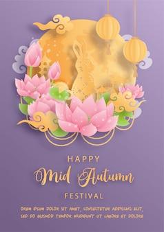 Feliz festival de mediados de otoño con hermosa flor de loto y conejito, luna llena. ilustración de corte de papel.