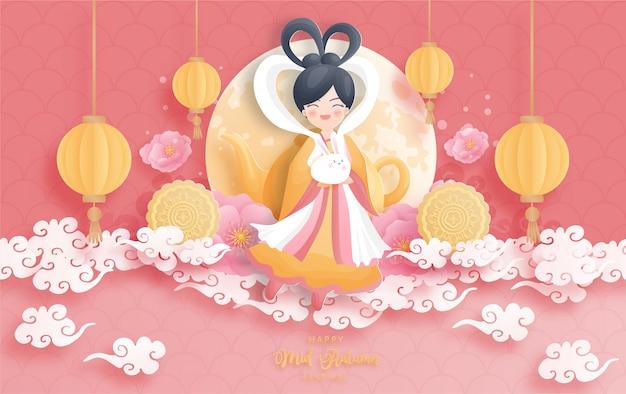 Feliz festival de mediados de otoño con hermosa flor de loto y niña con conejito, luna llena. ilustración de corte de papel.