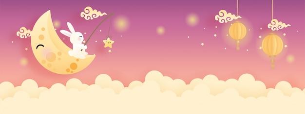 Feliz festival de mediados de otoño para tarjeta y banner con lindo conejito y luna llena, linterna.