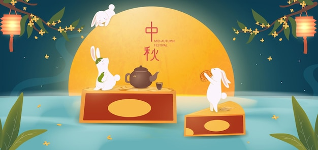 Feliz festival de mediados de otoño traducción al chino festival de mediados de otoño