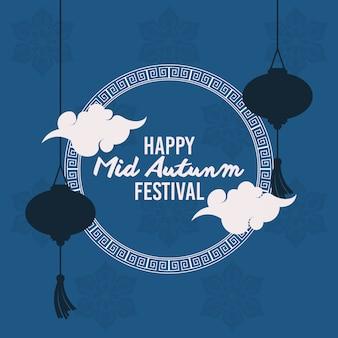 Feliz festival de mediados de otoño