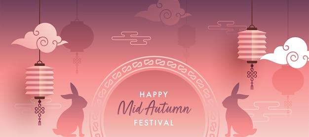 Feliz festival del medio otoño diseño de encabezado o banner con silueta de conejitos, nubes y linternas chinas colgantes sobre fondo degradado rojo claro y morado.