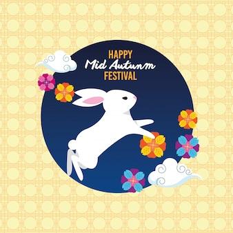 Feliz festival del medio otoño con jardín de conejos y flores
