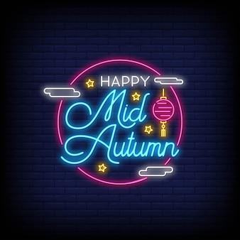 Feliz festival de medio otoño letreros de neón estilo texto