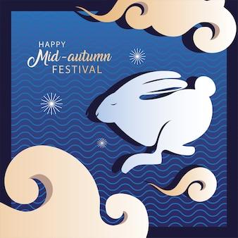 Feliz festival del medio otoño o festival de la luna con conejo y luna