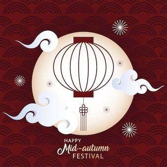 Feliz festival del medio otoño o festival de la luna con linterna y luna