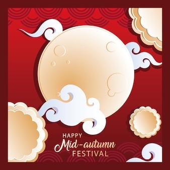 Feliz festival del medio otoño o festival de la luna con luna y nubes