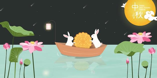 Feliz festival del medio otoño. traducción al chino: festival del medio otoño. plantilla de diseño del festival del medio otoño chino conejos, flor de loto.