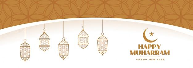 Feliz festival muharram banner con linterna decorativa
