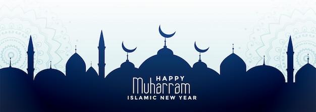 Feliz festival muharram banner con mezquita