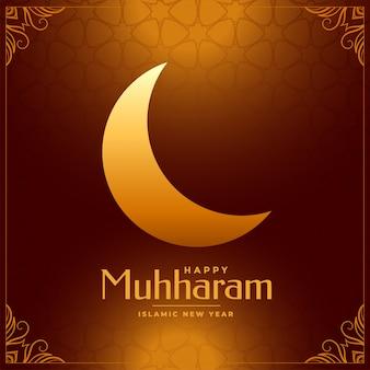 Feliz festival de muharram desea tarjeta en estilo brillante