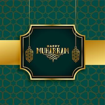Feliz festival muharram saludo fondo islámico