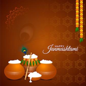 Feliz festival religioso janmashtami fondo marrón