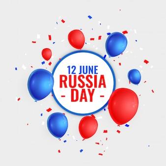 Feliz fondo de celebración del día de rusia con decoración de globos