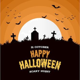 Feliz fondo de halloween
