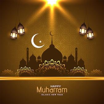 Feliz fondo islámico muharram con mezquita
