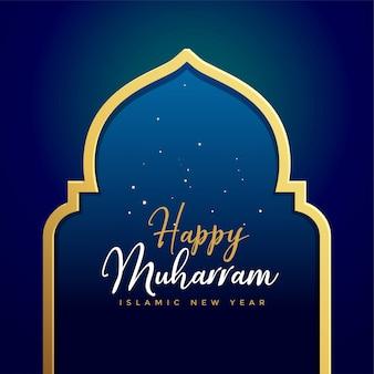 Feliz fondo islámico de muharram con puerta dorada