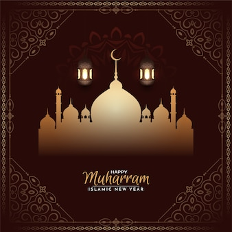 Feliz fondo de marco islámico muharram con mezquita