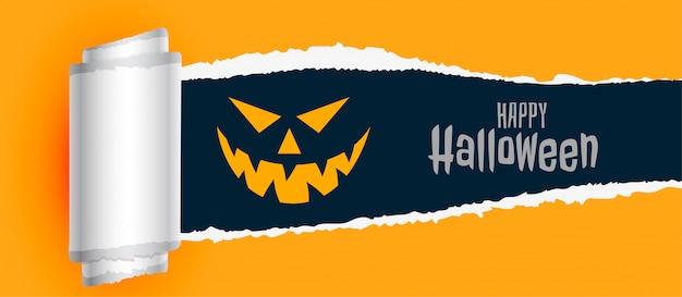 Feliz fondo de miedo de halloween con efecto de papel rasgado