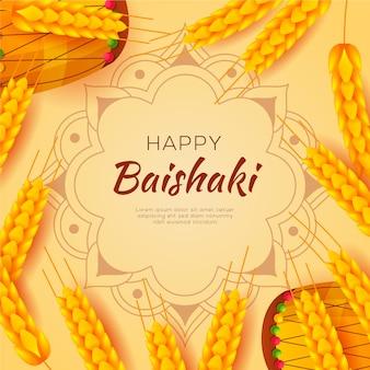 Feliz fondo de pantalla de diseño plano baisakhi con trigo
