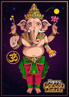 Feliz ganesh chaturthi de la india para el festival hindú tradicional, plantilla de dibujos animados de fondo.