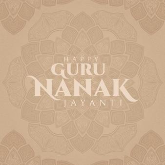 Feliz guru nanak jayanti caligrafía