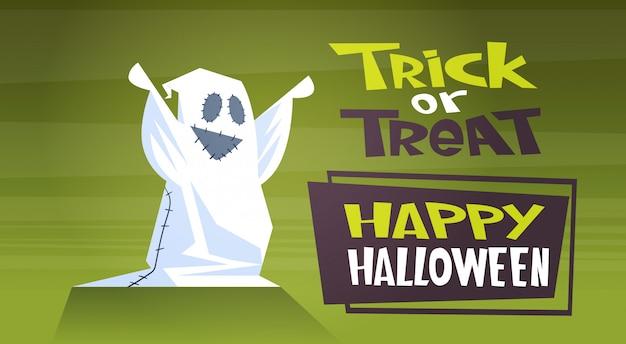 Feliz halloween banner con cute cartoon ghost trick or treat