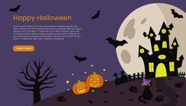 Feliz halloween banner o fondo de invitación a una fiesta con un árbol de la casa negra y luna llena