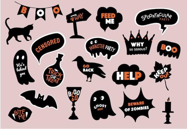 Feliz halloween. burbujas de discurso con texto. truco o trato, fiesta, abucheo, guau, ayuda, zombis, sangre, mordisco, etc.