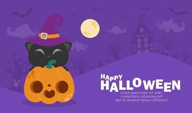 Feliz halloween cartel fiesta gato negro y parche de calabaza jack o lantern en la fiesta nocturna