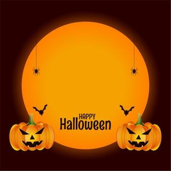 Feliz halloween con diseño de espacio de prueba