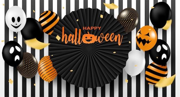 Feliz halloween. diseño con fiesta de globos