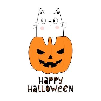 Feliz halloween divertido gato y calabaza estilo doodle vector ilustración plana