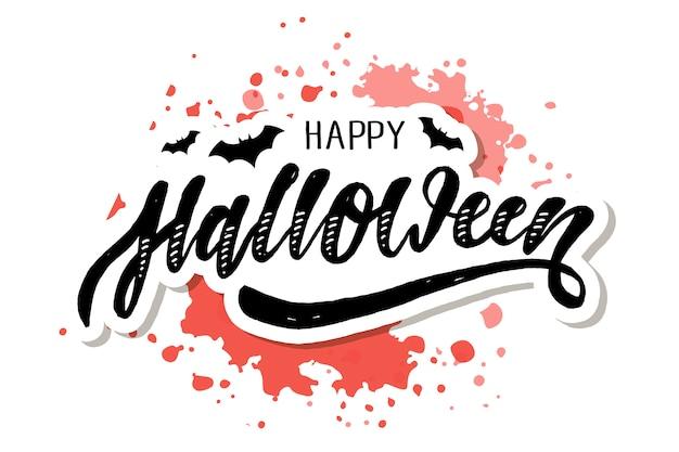 Feliz halloween letras caligrafía pincel texto vacaciones pegatina acuarela