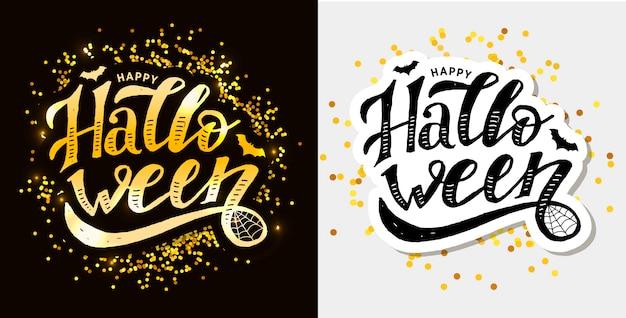 Feliz halloween letras caligrafía pincel texto vacaciones pegatina