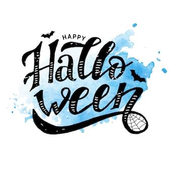 Feliz halloween letras caligrafía pincel texto vacaciones vector etiqueta acuarela