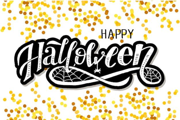 Feliz halloween letras caligrafía pincel texto vacaciones vector pegatina oro